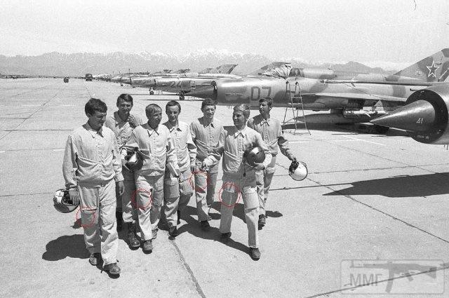46832 - Авиация в Афганской войне 1979-1989 гг.