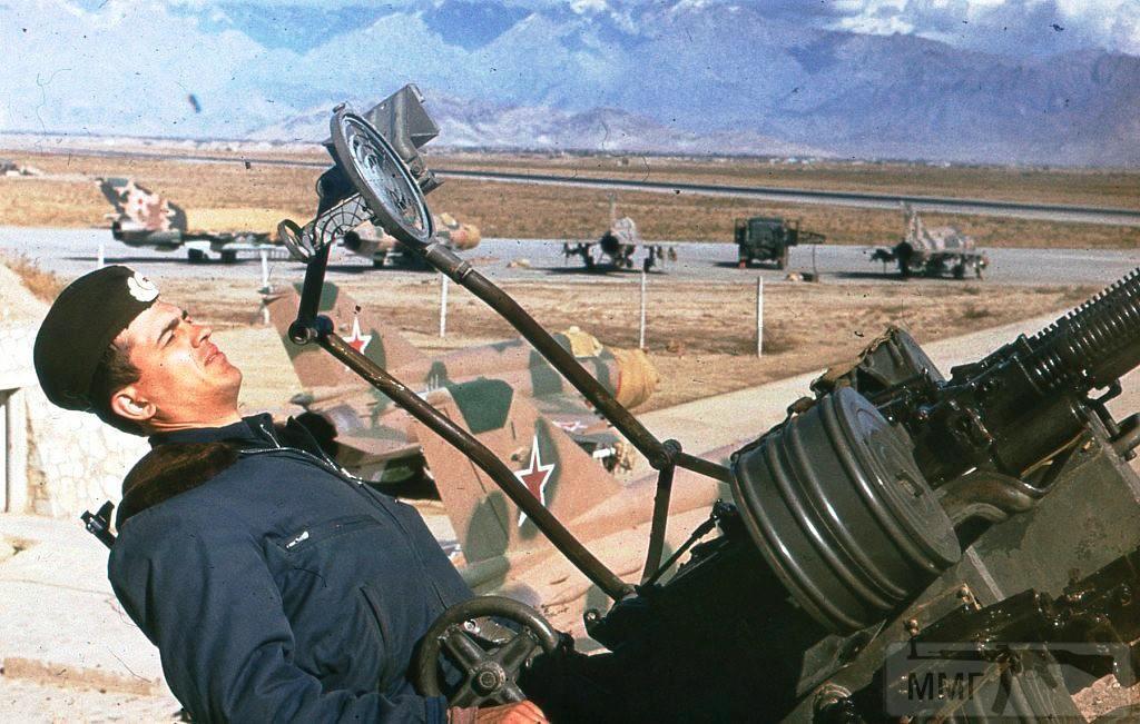 46844 - Авиация в Афганской войне 1979-1989 гг.