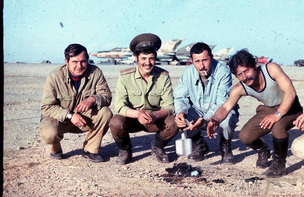 46845 - Авиация в Афганской войне 1979-1989 гг.