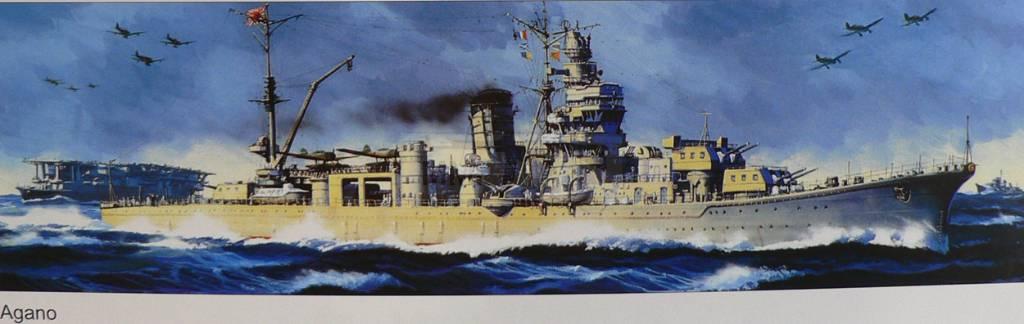 469 - Японский Императорский Флот