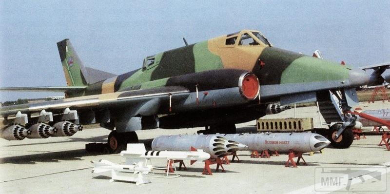 46987 - Авиация в Афганской войне 1979-1989 гг.
