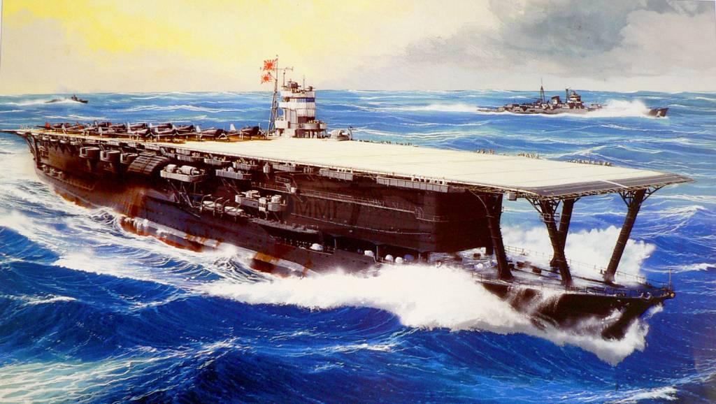 470 - Японский Императорский Флот
