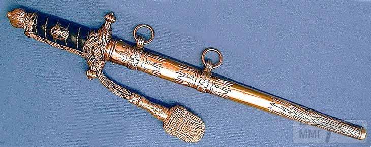 47000 - Немецкие боевые ножи