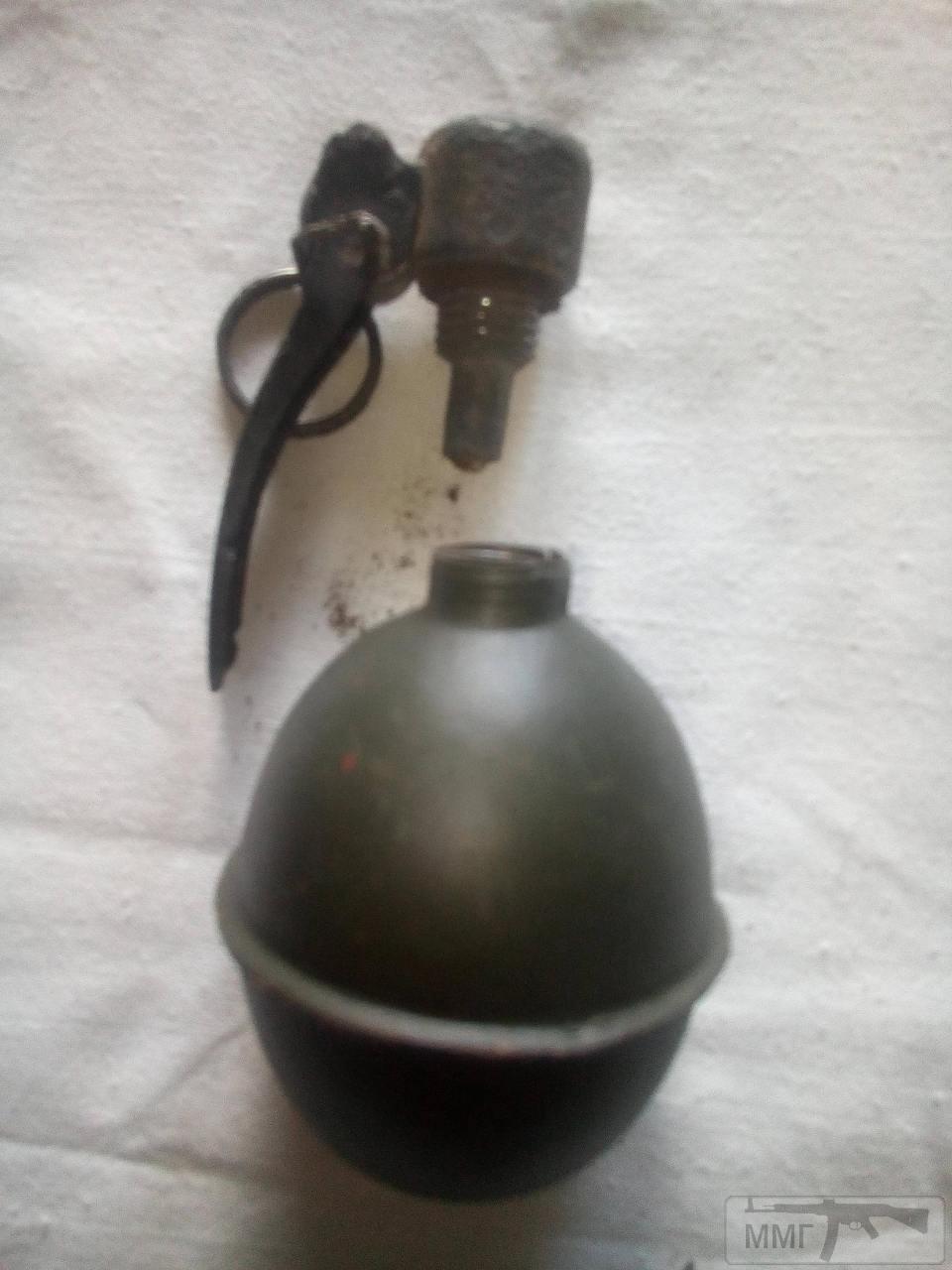47126 - Ручная наступательная  граната Z-23 Польша