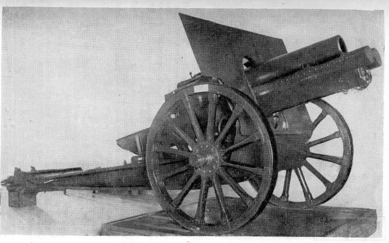 4713 - Артиллерия 1914 года