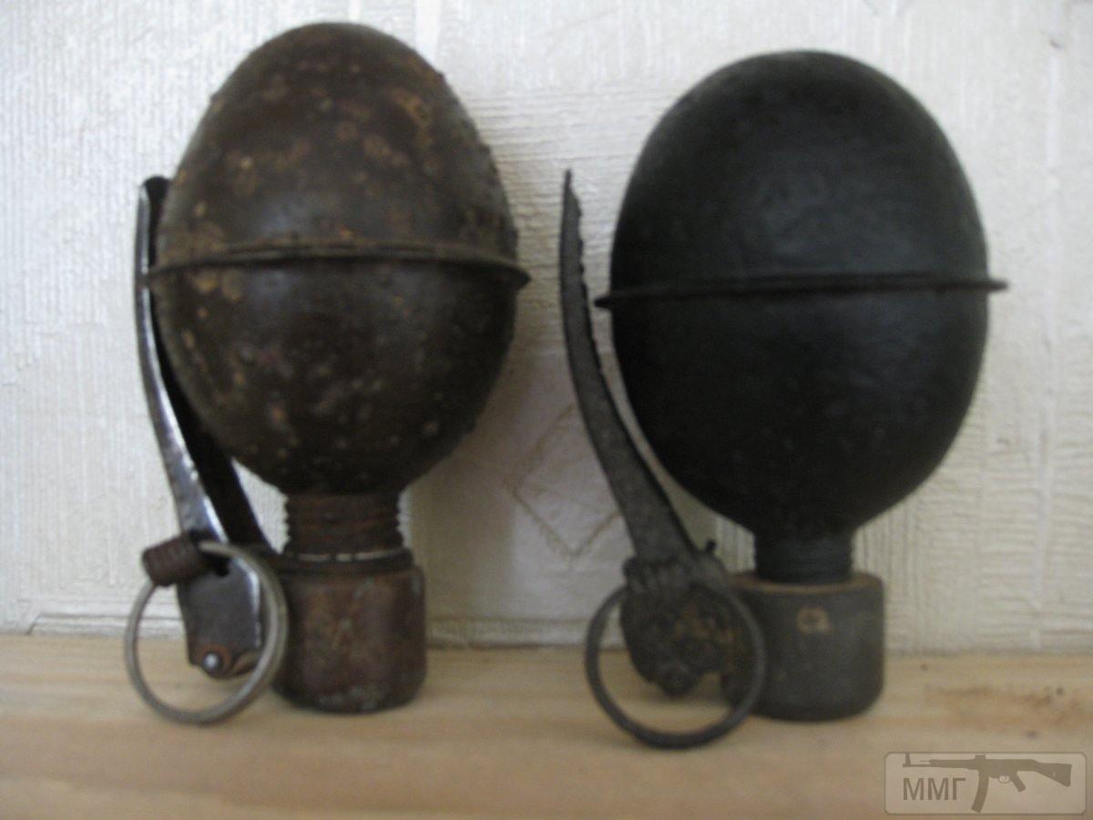 47135 - Ручная наступательная  граната Z-23 Польша