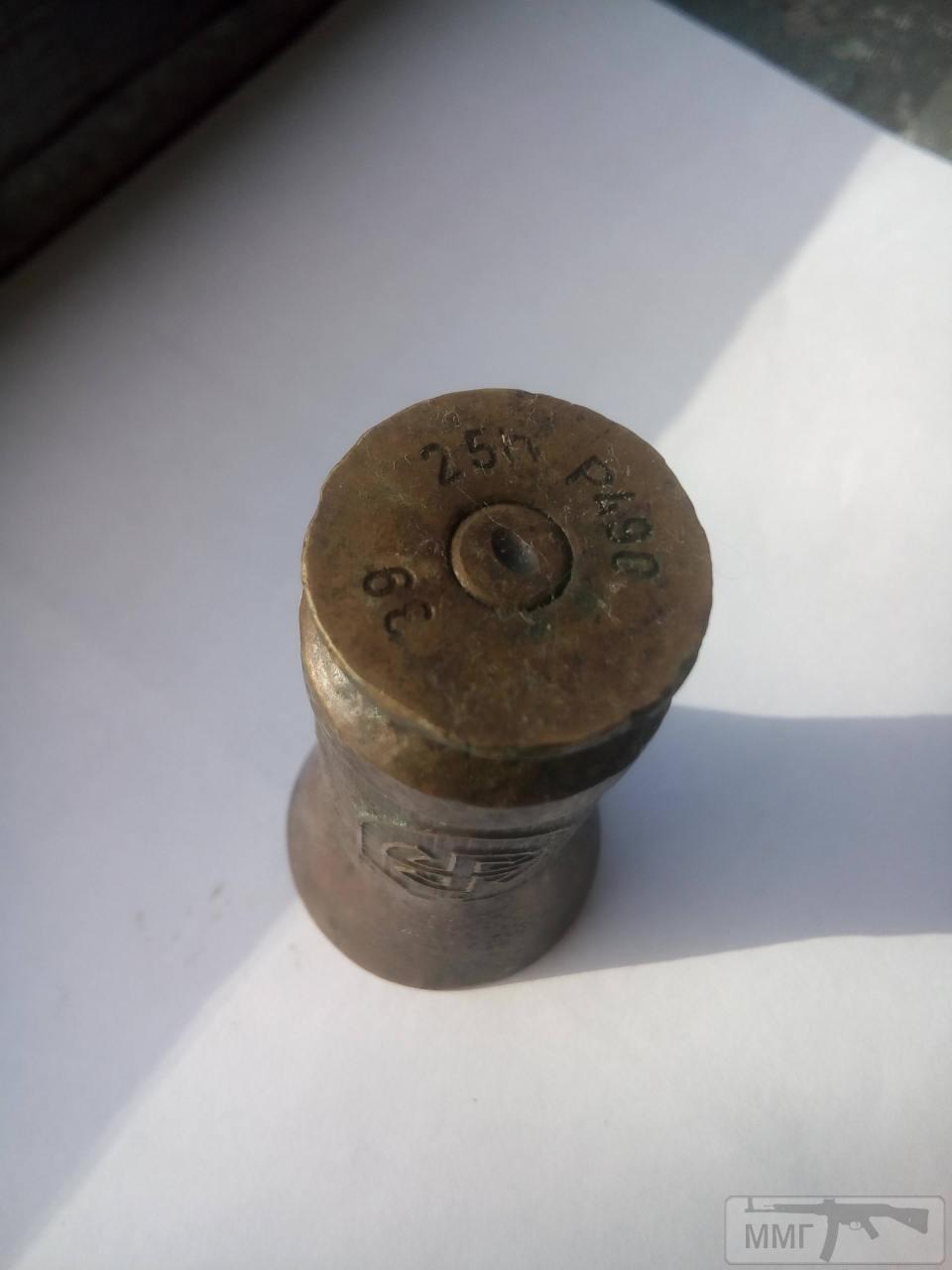 47140 - Рюмка из гильзы 20x138 2 cm FlaK