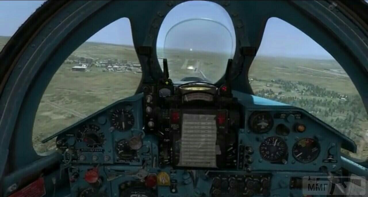 47181 - Авиация в Афганской войне 1979-1989 гг.