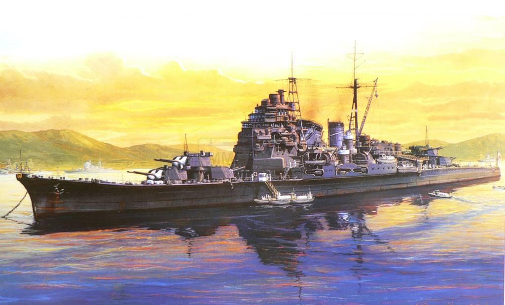 472 - Японский Императорский Флот