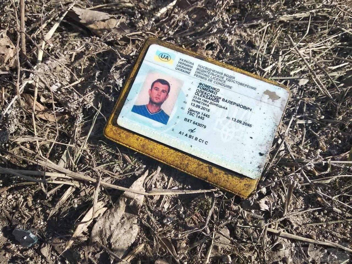 47226 - Командование ДНР представило украинский ударный беспилотник Supervisor SM 2, сбитый над Макеевкой