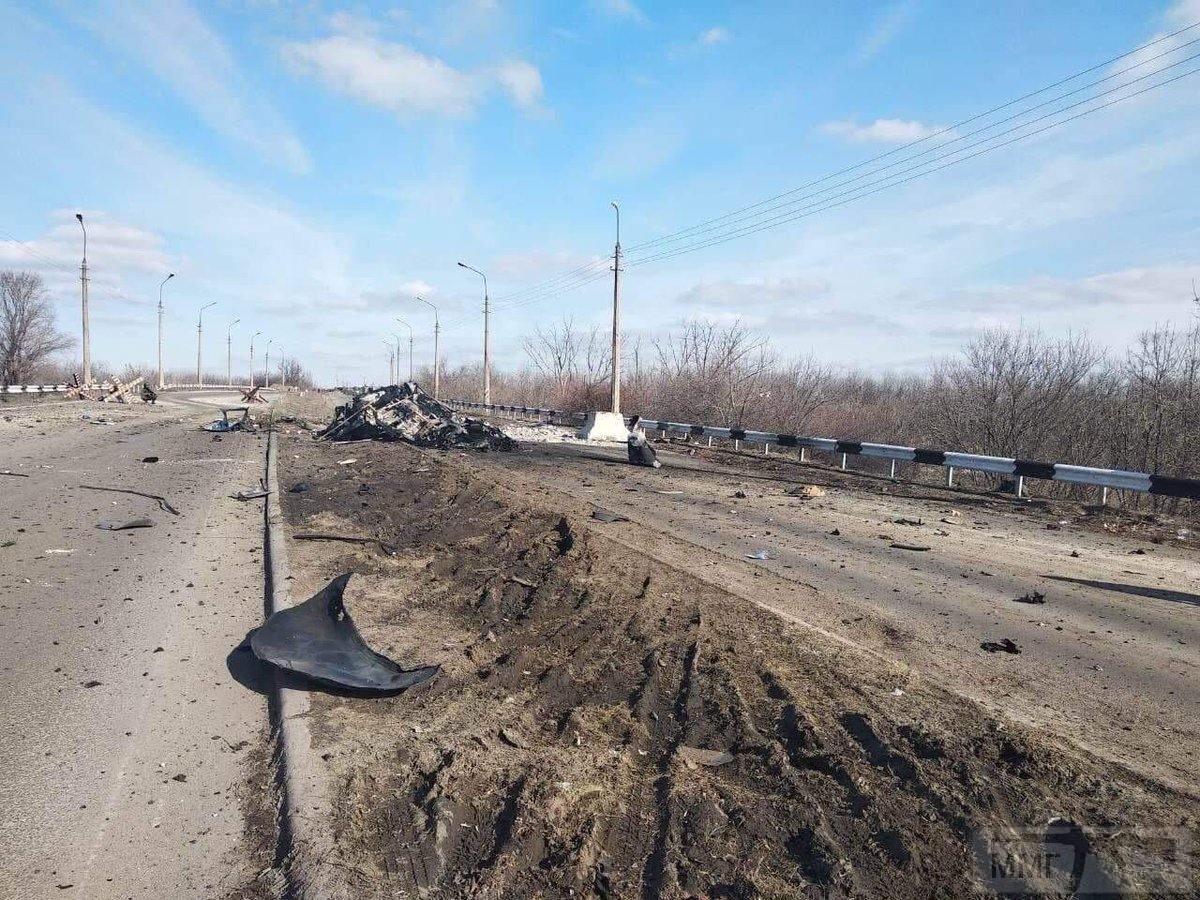 47228 - Командование ДНР представило украинский ударный беспилотник Supervisor SM 2, сбитый над Макеевкой