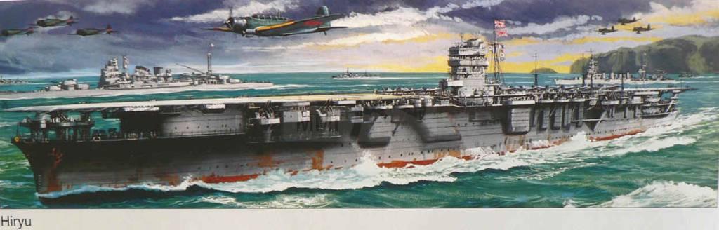 473 - Японский Императорский Флот