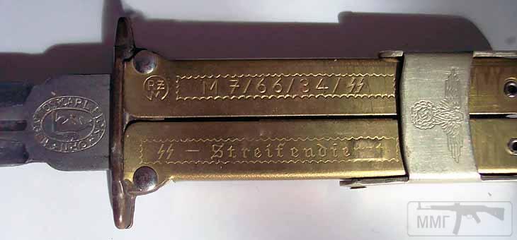 47358 - Немецкие боевые ножи