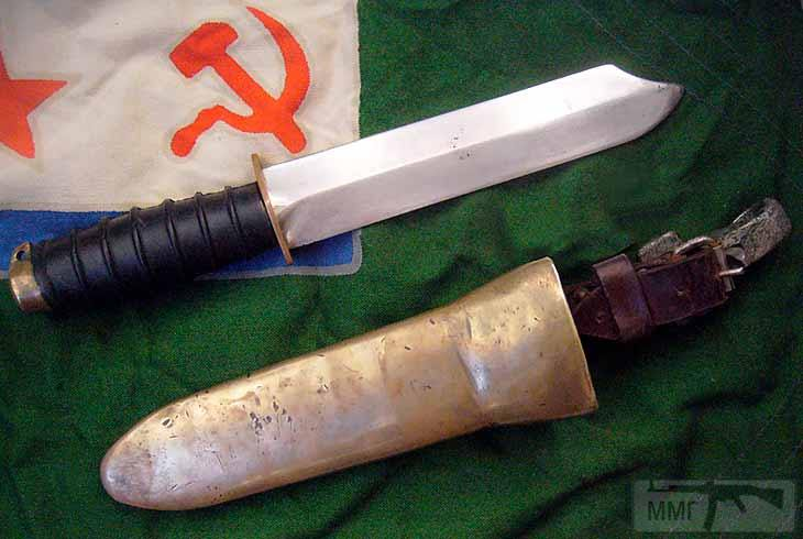 47359 - Морские ножи.