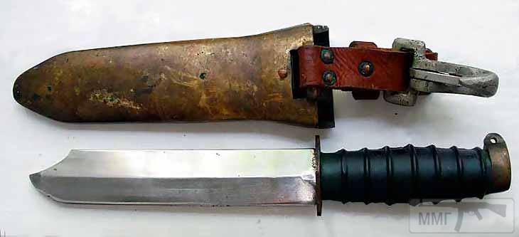 47360 - Морские ножи.