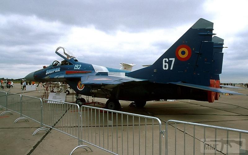 47379 - Воздушные Силы Вооруженных Сил Украины