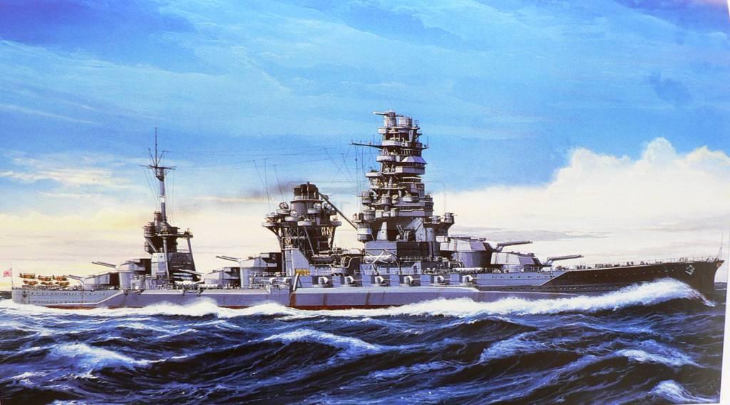 474 - Японский Императорский Флот
