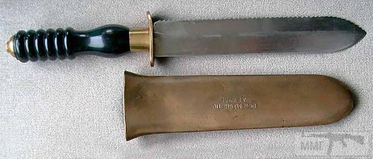 47438 - Морские ножи.