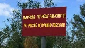 47450 - Украина - реалии!!!!!!!!