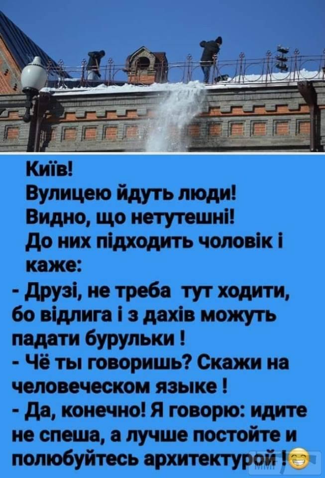 47451 - Украина - реалии!!!!!!!!