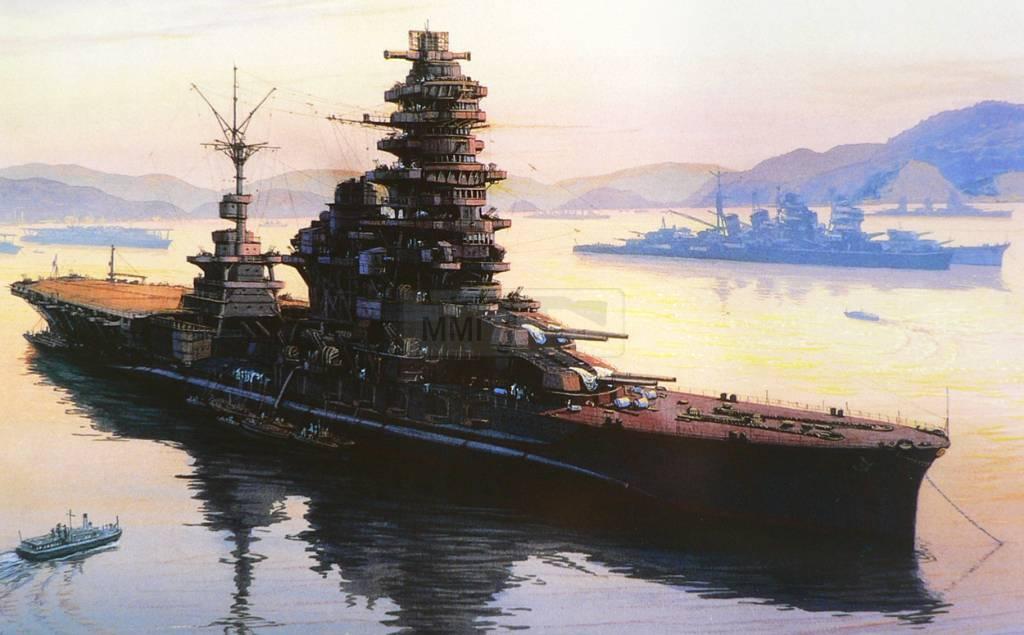 475 - Японский Императорский Флот