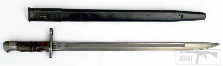 47506 - Штыки.