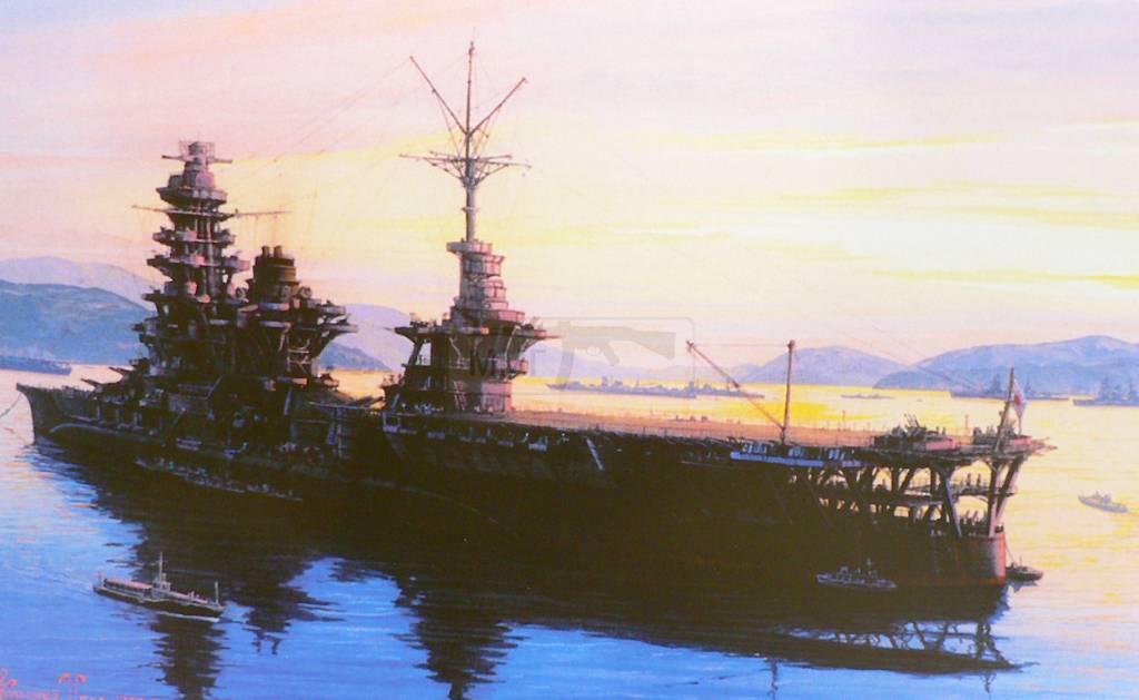 476 - Японский Императорский Флот