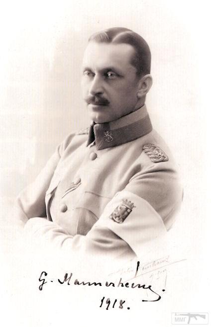 47668 - Зимняя война (1939-1940)