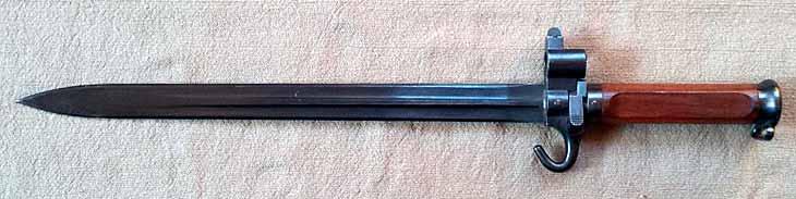 47687 - Штыки.