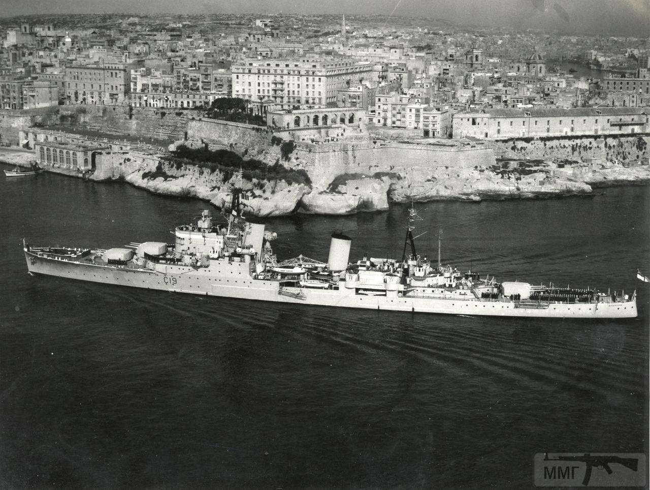 47728 - HMS Birmingham