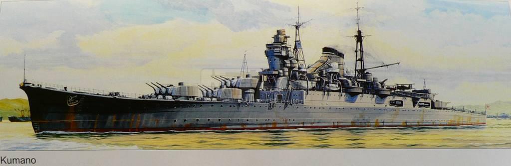 478 - Японский Императорский Флот