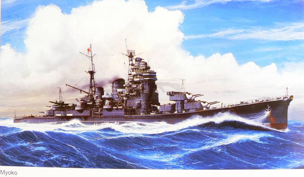 479 - Японский Императорский Флот