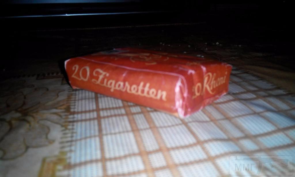4792 - Новодельные продуктовые упаковки.(Вермахт)