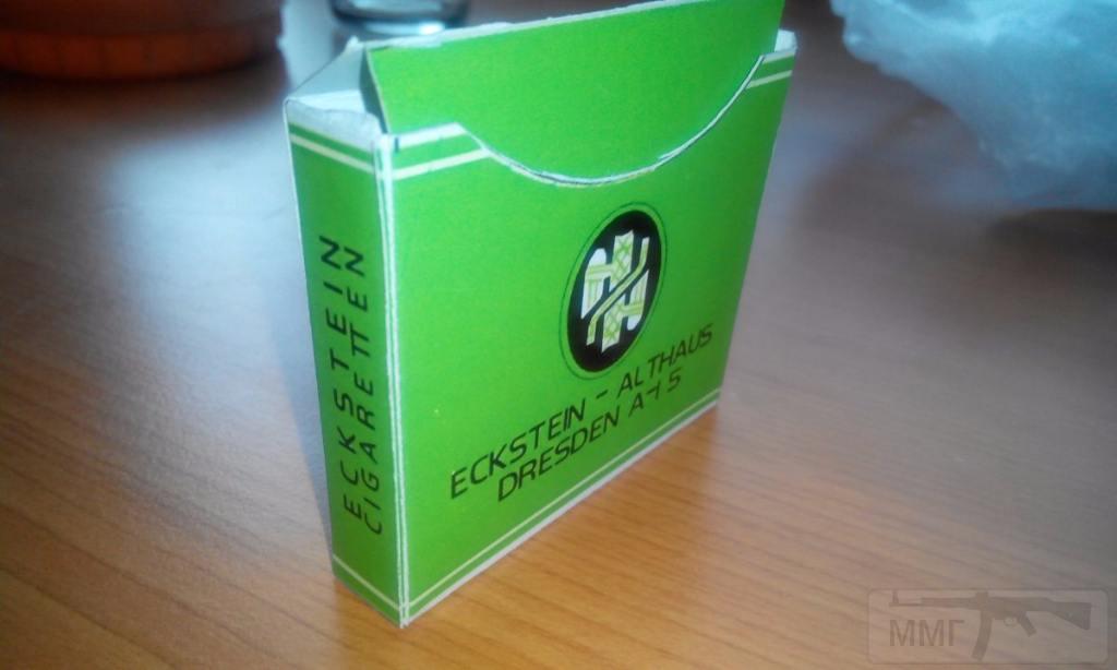 4796 - Новодельные продуктовые упаковки.(Вермахт)