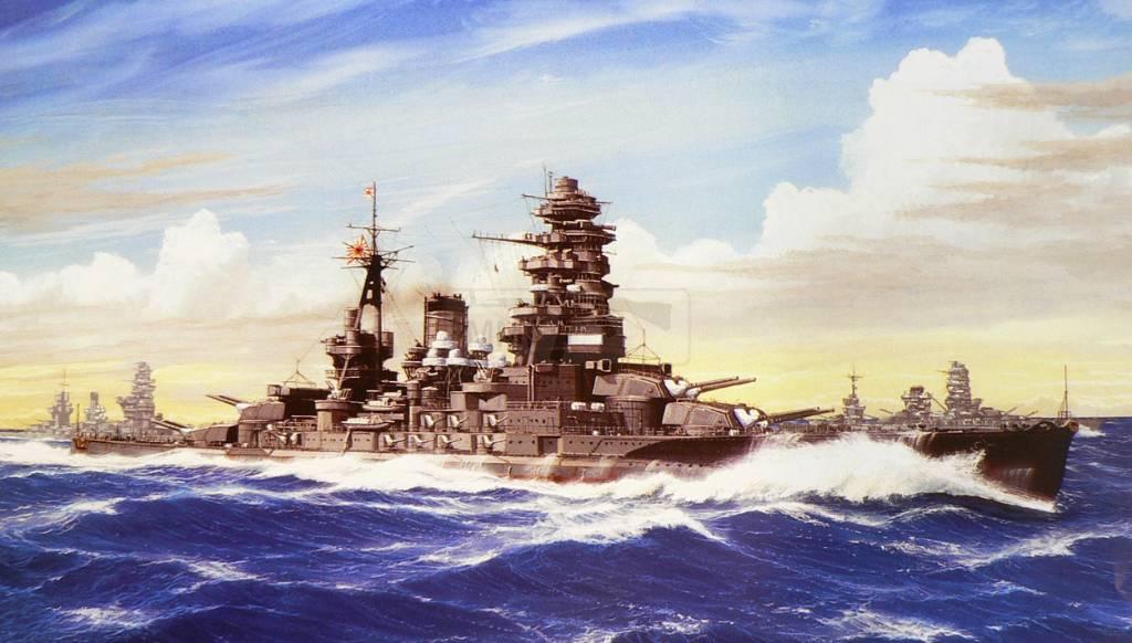 480 - Японский Императорский Флот