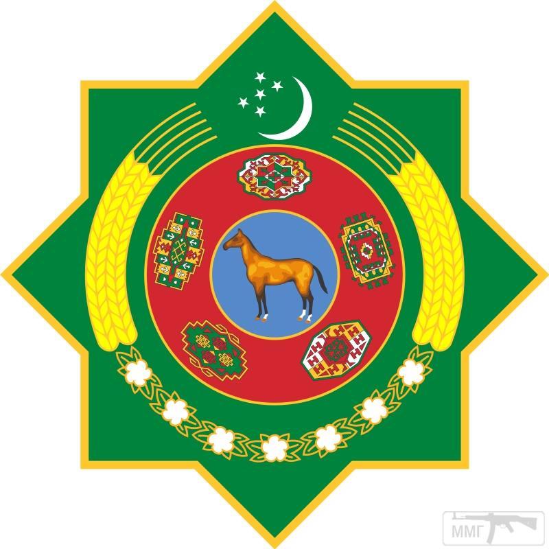 48018 - Туркменистан
