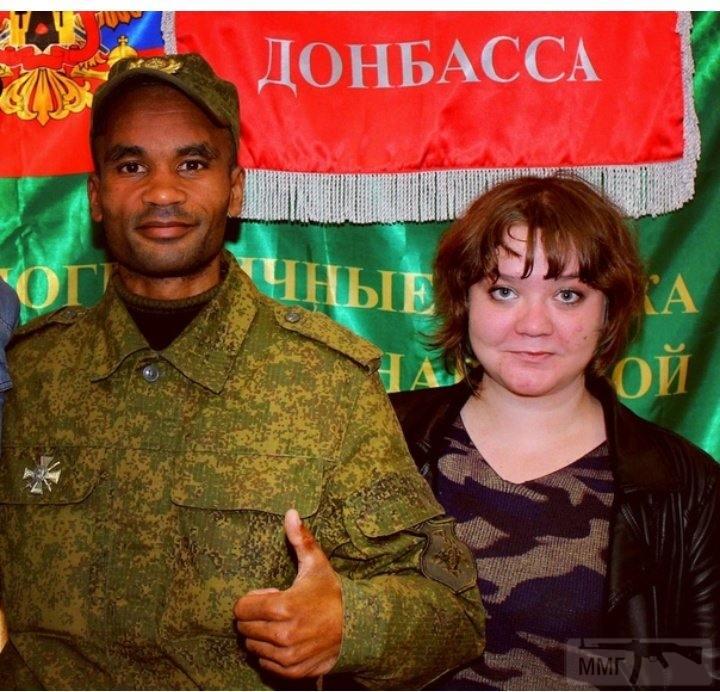 48024 - Командование ДНР представило украинский ударный беспилотник Supervisor SM 2, сбитый над Макеевкой