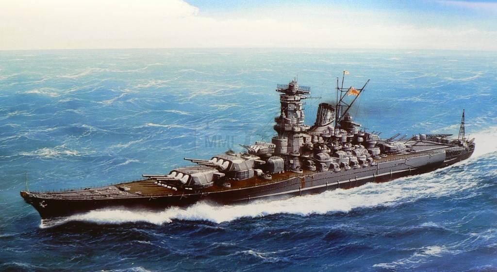 481 - Японский Императорский Флот