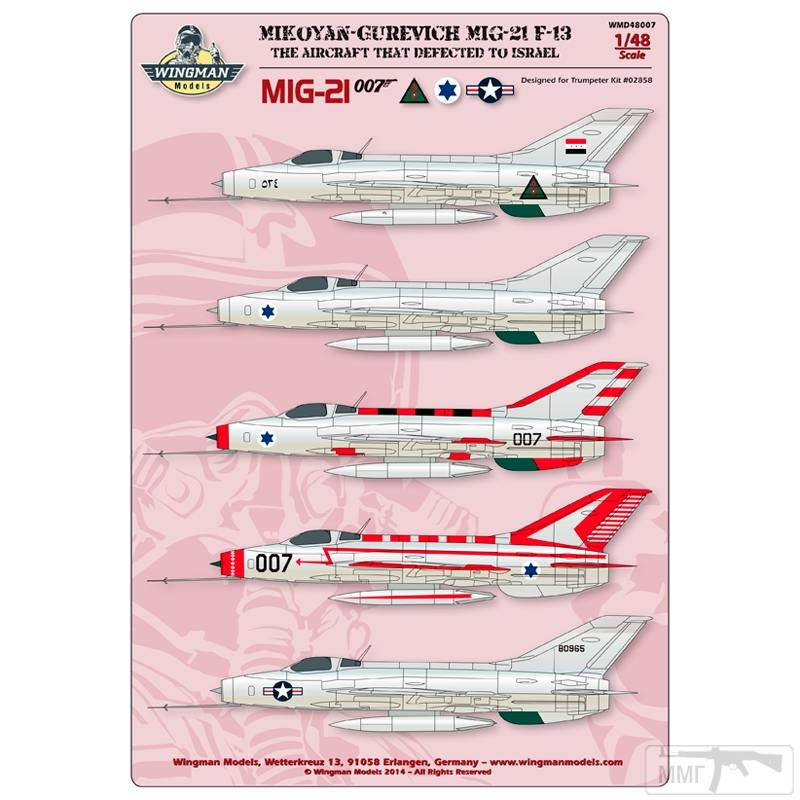 48120 - Последние МиГ-21