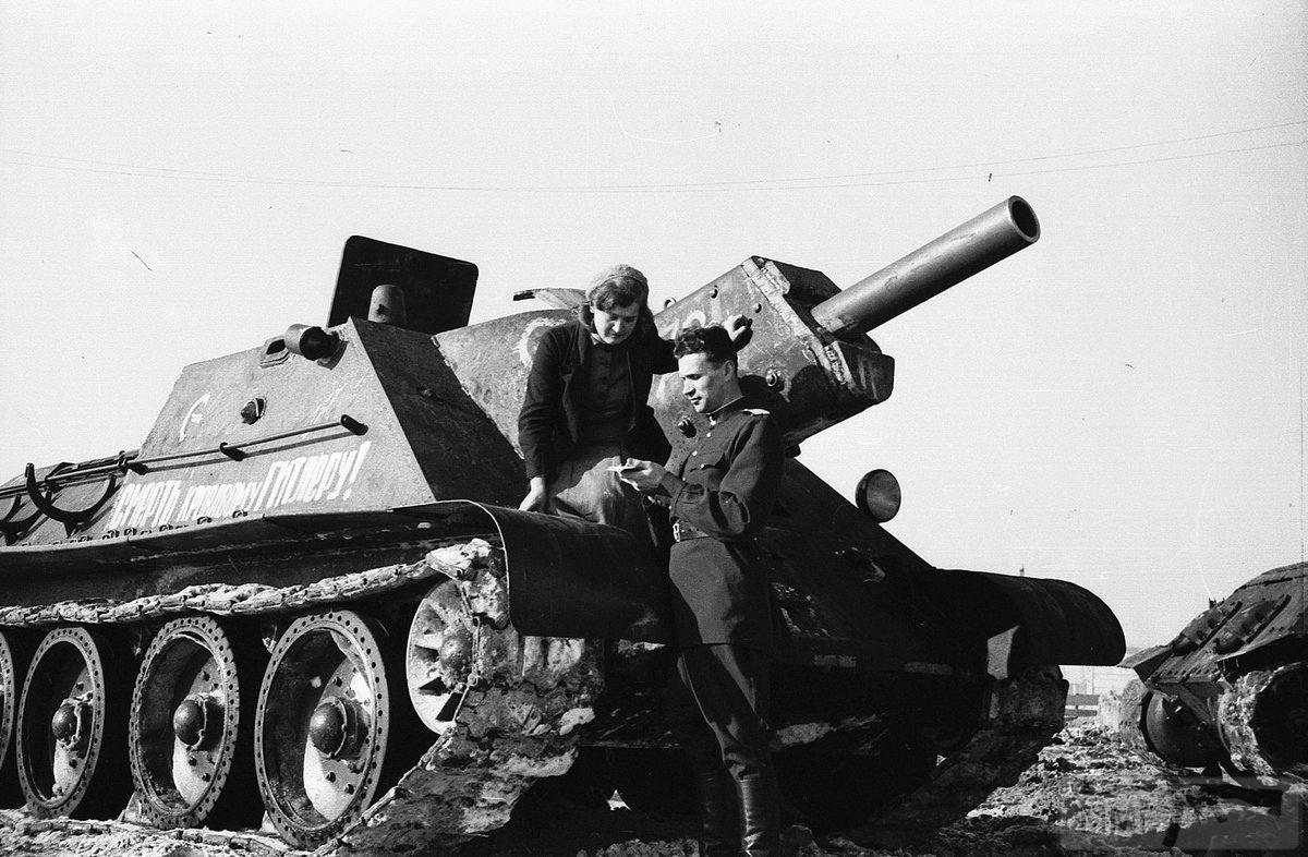 48127 - Военное фото 1941-1945 г.г. Восточный фронт.