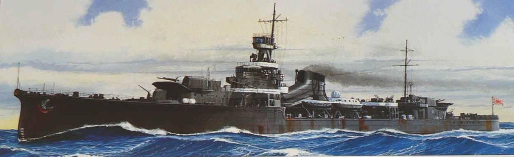 482 - Японский Императорский Флот