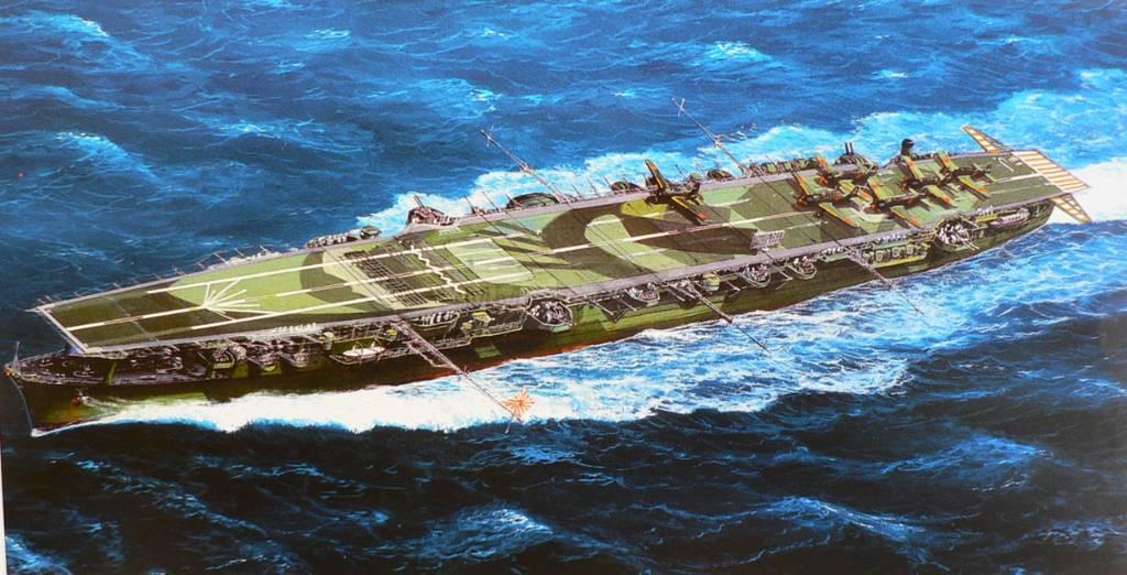 483 - Японский Императорский Флот