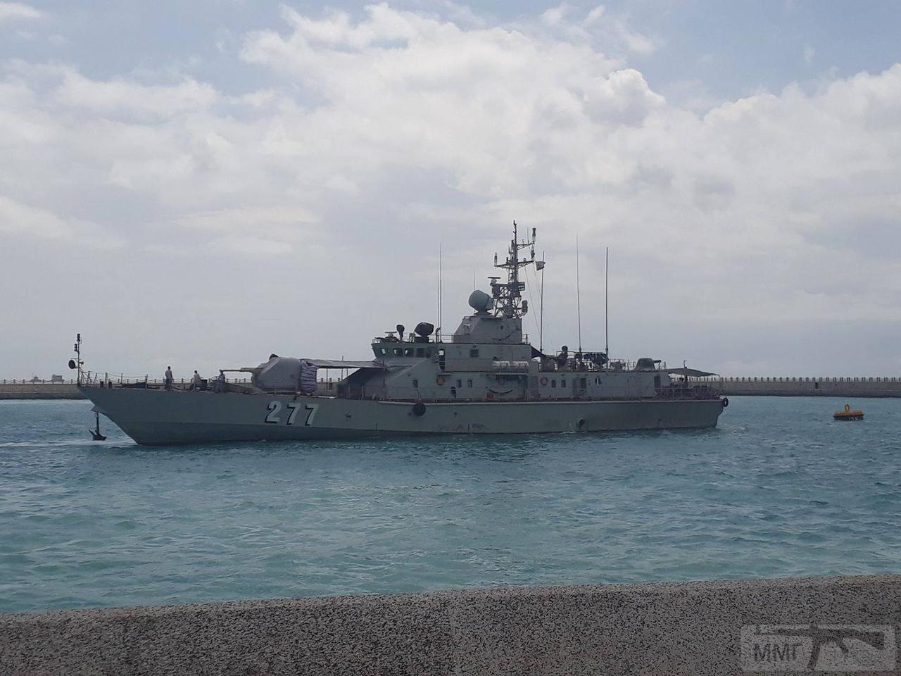 48303 - Военно-Морские Силы Вьетнама