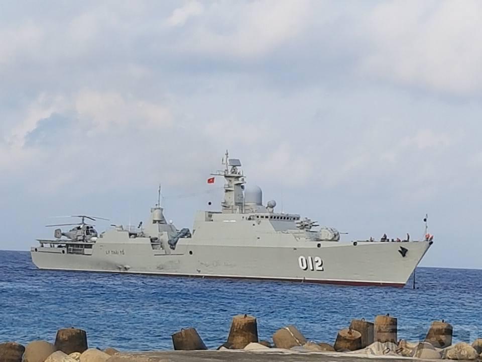 48304 - Военно-Морские Силы Вьетнама