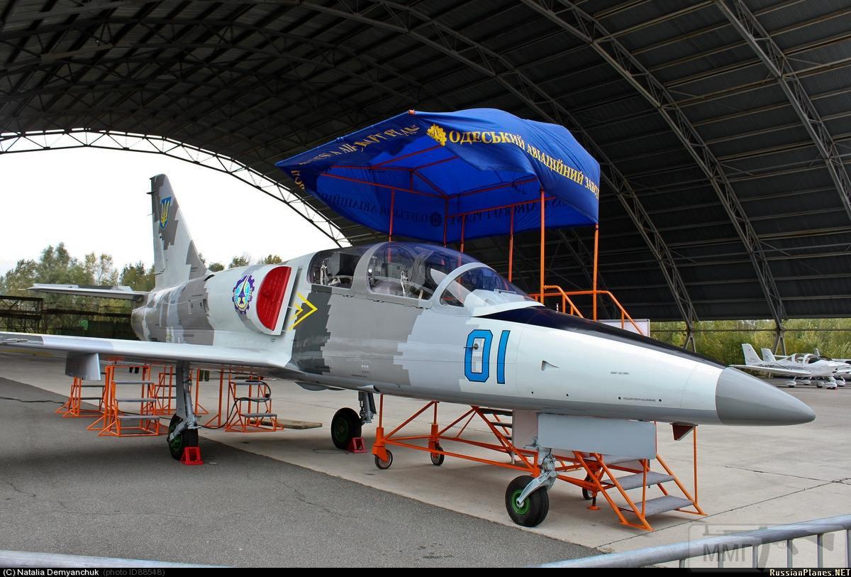 48343 - Воздушные Силы Вооруженных Сил Украины