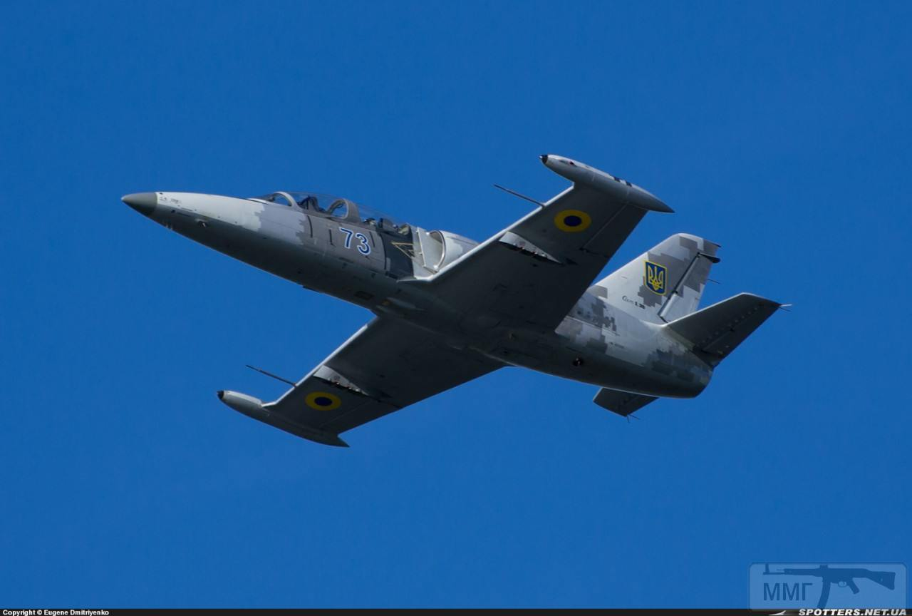 48344 - Воздушные Силы Вооруженных Сил Украины