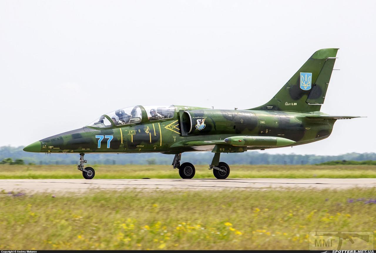 48347 - Воздушные Силы Вооруженных Сил Украины