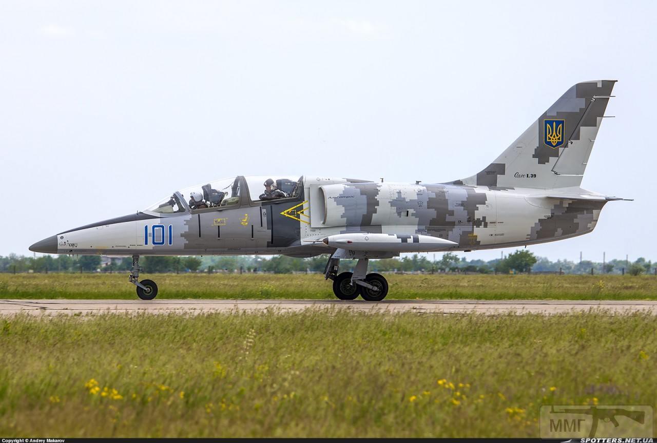 48350 - Воздушные Силы Вооруженных Сил Украины