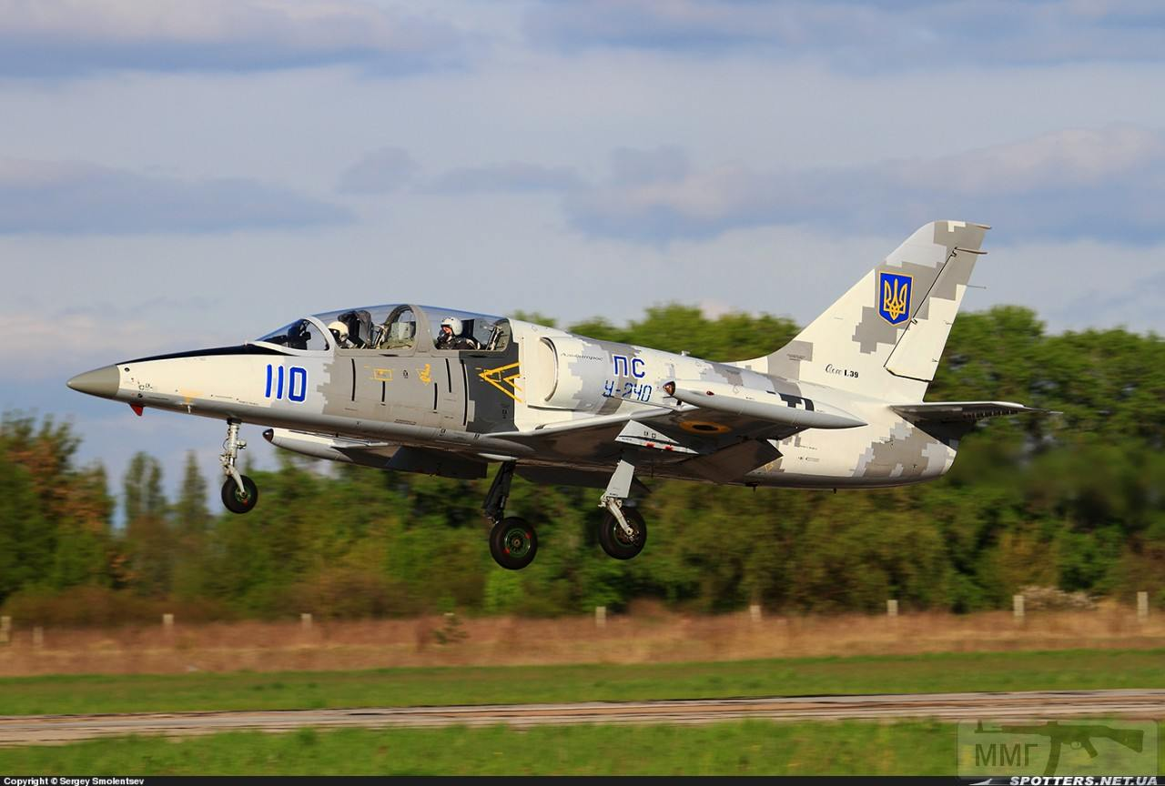 48355 - Воздушные Силы Вооруженных Сил Украины