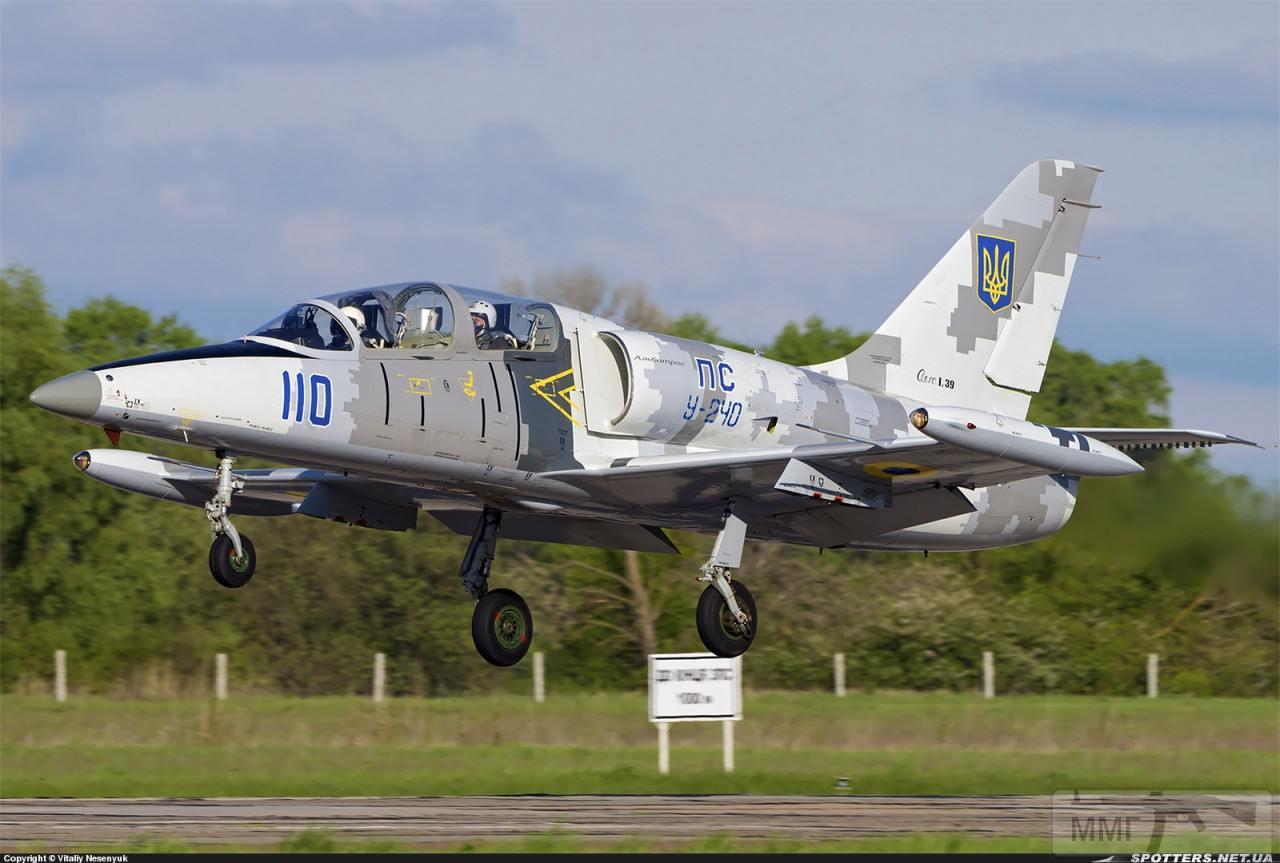 48357 - Воздушные Силы Вооруженных Сил Украины